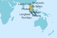 Visitando Singapur, Ko Samui (Tailandia), Laem Chabang (Bangkok/Thailandia), Laem Chabang (Bangkok/Thailandia), Sihanoukville (Camboya), Singapur, Langkawi (Malasia), Phuket (Tailandia), Phuket (Tailandia), Penang (Malasia), Port Klang (Malasia), Singapur
