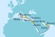 Visitando Civitavecchia (Roma), Messina (Sicilia), Atenas (Grecia), Santorini (Grecia), Canal Suez, Canal Suez, Aqaba (Jordania), Muscat (Omán), Dubai (Emiratos Árabes Unidos), Dubai (Emiratos Árabes Unidos)