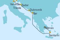 Visitando Atenas (Grecia), Santorini (Grecia), Bar ( Montenegro), Dubrovnik (Croacia), Zadar (Croacia), Venecia (Italia), Trieste (Italia)