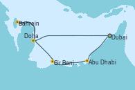 Visitando Dubai (Emiratos Árabes Unidos), Abu Dhabi (Emiratos Árabes Unidos), Sir Bani Yas Is (Emiratos Árabes Unidos), Bahrein (Emiratos Árabes Unidos), Doha (Catar), Dubai (Emiratos Árabes Unidos), Dubai (Emiratos Árabes Unidos)