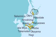 Visitando Kobe (Japón), Okayama (Japón), Takamatsu (Japón), Isla Miyajima (Japón), Hiroshima (Japón), Hagi (Japón), Busán (Corea del Sur), Sakaiminato (Japón), Kanazawa (Japón), Hakodate (Japón), Otaru (Japón)