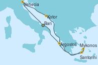 Visitando Bari (Italia), Venecia (Italia), Kotor (Montenegro), Mykonos (Grecia), Mykonos (Grecia), Santorini (Grecia), Argostoli (Grecia), Bari (Italia)