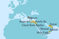 Visitando Atenas (Grecia), Alejandría (Egipto), Puerto Said (Egipto), Canal Suez, Aqaba (Jordania), Salalah (Omán), Muscat (Omán), Khor Fakkan (Emiratos árabes Unidos), Dubai (Emiratos Árabes Unidos), Dubai (Emiratos Árabes Unidos)