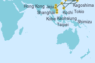 Visitando Tokio (Japón), Shimizu (Japón), Kobe (Japón), Kobe (Japón), Kochi (Japón), Kagoshima (Japón), Shanghái (China), Jeju (Corea del Sur), Taipei (Taiwan), Kaohsiung (Taiwán), Hong Kong (China), Hong Kong (China)
