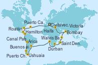 Visitando Civitavecchia (Roma), Katakolon (Olimpia/Grecia), Limassol (Chipre), Haifa (Israel), Aqaba (Jordania), Salalah (Omán), Bombay (India), Bombay (India), Mormugao (India), Malé (Maldivas), Malé (Maldivas), Victoria (Seychelles), Nosy Be (Madagascar), Tamatave (Madagascar), Saint Denis (Isla Reunion), Port Louis  (Mauricio), Bahía de Richards (Sudáfrica), Durban (Sudáfrica), Ciudad del Cabo (Sudáfrica), Ciudad del Cabo (Sudáfrica), Walvis Bay (Namibia), Jamestown (Santa Elena), Río de Janeiro (Brasil), Río de Janeiro (Brasil), Buenos aires, Montevideo (Uruguay), Puerto Madryn (Argentina), Ushuaia (Argentina), Ushuaia (Argentina), Puerto Williams (Chile), Punta Arenas (Chile), Puerto Chacabuco (Chile), Puerto Montt (Chile), San Antonio (Chile), San Antonio (Chile), Arica (Chile), Lima (Callao/Perú), Manta (Ecuador), Canal Panamá, Puerto Cristóbal (Panamá), Puerto Cristóbal (Panamá), Puerto Limón (Costa Rica), Roatán (Honduras), Cozumel (México), Fort Lauderdale (Florida/EEUU), Puerto Cañaveral (Florida), Newport (Rhode Island), Nueva York (Estados Unidos), Nueva York (Estados Unidos), Hamilton (Bermudas), Praia da Vittoria (Azores), Ponta Delgada (Azores), Lisboa (Portugal), Lisboa (Portugal), Cádiz (España), Marsella (Francia), Savona (Italia), Civitavecchia (Roma)