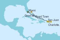 Visitando Miami (Florida/EEUU), San Juan (Puerto Rico), Charlotte Amalie (St. Thomas), Road Town (Isla Tórtola/Islas Vírgenes), Great Stirrup Cay (Bahamas), Miami (Florida/EEUU)
