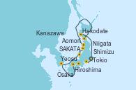 Visitando Tokio (Japón), Shimizu (Japón), Osaka (Japón), Osaka (Japón), Hiroshima (Japón), Yeosu (Corea del Sur), Kanazawa (Japón), Niigata (Japón), SAKATA (JAPAN), Aomori (Japón), Hakodate (Japón), Tokio (Japón)