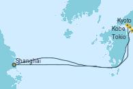 Visitando Shanghái (China), Kyoto (Japón), Kyoto (Japón), Kobe (Japón), Tokio (Japón), Shanghái (China)