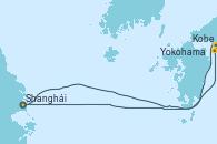 Visitando Shanghái (China), Kobe (Japón), Kobe (Japón), Yokohama (Japón), Shanghái (China)
