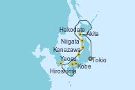 Visitando Tokio (Japón), Kobe (Japón), Kobe (Japón), Hiroshima (Japón), Yeosu (Corea del Sur), Kanazawa (Japón), Niigata (Japón), Akita (Japón), Hakodate (Japón), Tokio (Japón)