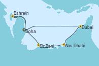 Visitando Doha (Catar), Dubai (Emiratos Árabes Unidos), Dubai (Emiratos Árabes Unidos), Abu Dhabi (Emiratos Árabes Unidos), Sir Bani Yas Is (Emiratos Árabes Unidos), Bahrein (Emiratos Árabes Unidos), Doha (Catar)