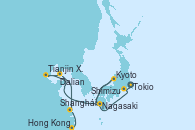 Visitando Tokio (Japón), Tokio (Japón), Shimizu (Japón), Kyoto (Japón), Kyoto (Japón), Nagasaki (Japón), Tianjin Xingang (China), Dalian (China), Shanghái (China), Shanghái (China), Hong Kong (China), Hong Kong (China)