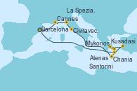 Visitando Barcelona, Cannes (Francia), La Spezia, Florencia y Pisa (Italia), Civitavecchia (Roma), Chania (Creta/Grecia), Mykonos (Grecia), Atenas (Grecia), Kusadasi (Efeso/Turquía), Santorini (Grecia), Barcelona