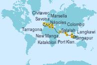 Visitando Singapur, Port Klang (Malasia), Langkawi (Malasia), Colombo (Sri Lanka), New Mangalore (La India), Salalah (Omán), Katakolon (Olimpia/Grecia), Nápoles (Italia), Savona (Italia), Marsella (Francia), Tarragona (España), Civitavecchia (Roma)