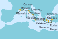 Visitando Barcelona, Marsella (Francia), Cannes (Francia), Livorno, Pisa y Florencia (Italia), Civitavecchia (Roma), Messina (Sicilia), Nápoles (Italia), Messina (Sicilia), Katakolon (Olimpia/Grecia), Santorini (Grecia), Rodas (Grecia), Kusadasi (Efeso/Turquía), Mykonos (Grecia), Atenas (Grecia)